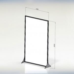 Large Floor Screen